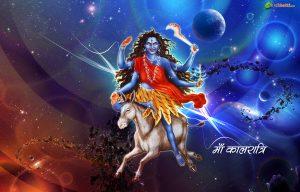 Maa Kalratri 2437 300x192 - Navratri Day 7 - Worshipping of Goddess Kalaratri, find my peace