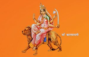Maa Katyayani 1250x800 300x192 - Blogs, find my peace