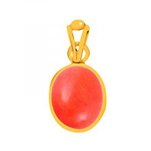PENDANT CORAL 1 300x300 - Coral (Monga)- Pendant, find my peace