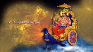 Shani Pooja 300x168 - Shani Pooja, find my peace