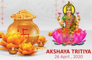 blog 11 300x195 - Akshaya Tritiya 26 April , 2020, find my peace