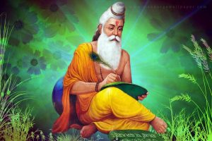 1 8ARNQarSP9BITkzXKqV yw 300x200 - Guru Purnima, 5th July 2020, find my peace