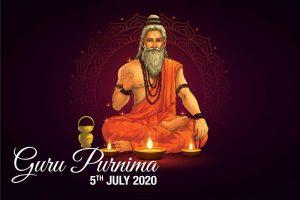 find my peace 300x200 - Guru Purnima, 5th July 2020, find my peace