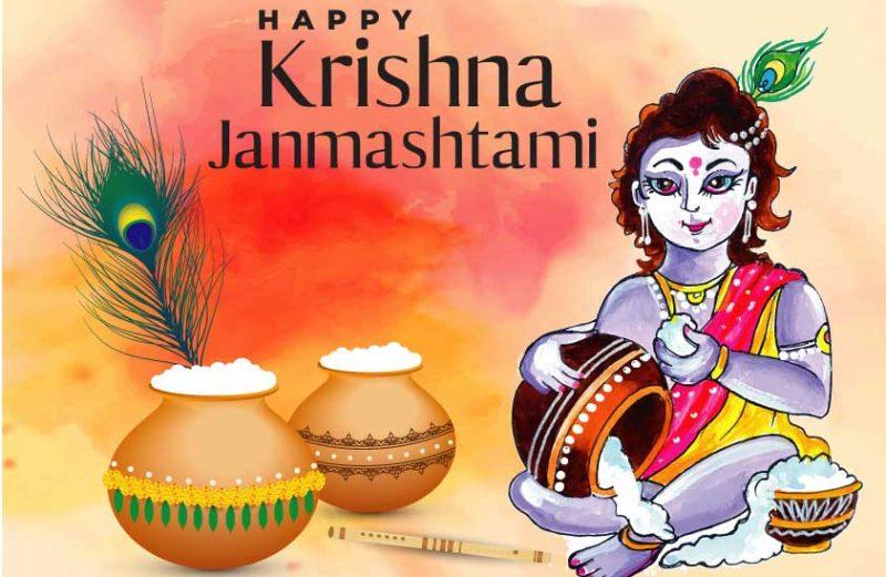 Krishan Janmashtami